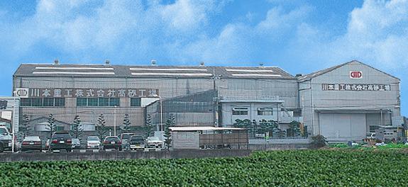 高砂第1工場