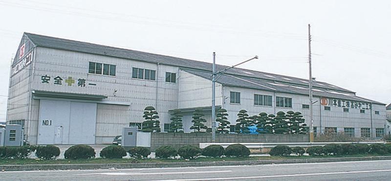 高砂第2工場